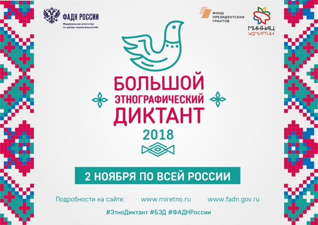 узбекский кино скачать 2017
