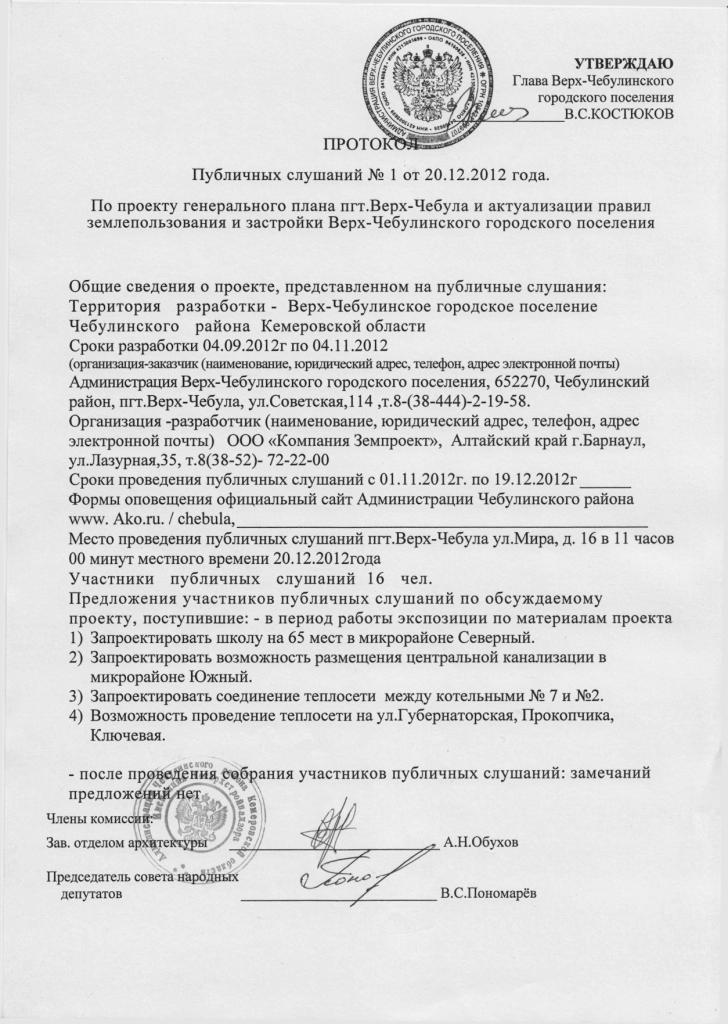 Гк город санкт-петербурга свежие новости